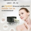 MJ Plus Feel the Difference Miracle Just for Skin 30 ml. ที่สุดของความขาวใส บอกลาฝ้า กระ thumbnail 5