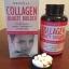 Collagen Beauty Builder by Neocell คอลลาเจน บิวตี้ บิวเดอร์ อาหารผิวเกรดพรีเมียม thumbnail 3