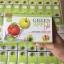 Vivi Green Apple Diet วีวี่ น้ำแอปเปิ้ลเขียว+น้ำแอปเปิ้ลแดง ผอม+ขาว ได้ลงตัว thumbnail 1