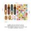 ผ้าสักหลาดเกาหลี sday size 1mm ขนาด30x20 cm/ชิ้น (Pre-order) thumbnail 8