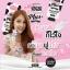 Milk Pearl Plus by Evaly's 50 g. มิลค์ เพิร์ล พลัส โลชั่นนมมุก ผิวนุ่ม ฟูเด้ง thumbnail 15