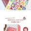 ผ้าสักหลาดเกาหลี redhat ขนาด 1 mm Size 45x30 cm / ชิ้น (Pre-order) thumbnail 8