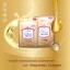 Maquereau Collagen Peptide แมคครูล คอลลาเจน เปปไทด์ thumbnail 9