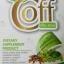 Green Coff กรีน คอฟ อาหารเสริมลดน้ำหนัก thumbnail 2