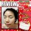 Night Cream Strawberry Plus by Mayziio 10 g. ครีมสตรอเบอร์รี่หน้าสด thumbnail 9