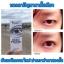 Double Eyelid Gel by Organic Pure 2 ml. ดับเบิ้ล อายลิด เจล ปากกาทำตาสองชั้น thumbnail 9