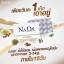 Nada ณาดา สมุนไพรลดน้ำหนัก thumbnail 4