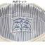 กระเป๋าดินสอ Sumikko Gurashi (กะลาสีเรือ) thumbnail 3
