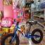 K-POP mini balance bike จักรยานทรงตัว thumbnail 7