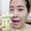 Mini Matcha Serum by Baicha Skincare 10 ml. เซรั่มน้ำตบมัทฉะ thumbnail 14