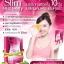 Slim Miss Merry มิสเมอร์รี สลิม เนรมิตหุ่นสวยใน 10 วัน thumbnail 7