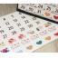 ผ้าสักหลาดเกาหลี Day size 1mm ขนาด 30x20 cm/ชิ้น (Pre-order) thumbnail 1