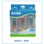 ขวดนมเนเจอร์ PP 8 ออนซ์แพ็ค3 BPA Free thumbnail 1