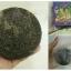 Oab's Soap 100 g. โอปโซพ สบู่โอปอลล์ สบู่สครับกาแฟ thumbnail 6
