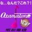 เครื่องดนตรีแบบใหม่ Otamatone (สีชมพู) thumbnail 1