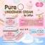 Pure Underarm Cream by Jellys 50 g. ครีมรักแร้เจลลี่ ตัวเดียวจบทุกปัญหาใต้วงแขน thumbnail 7