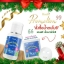 Moshii Liquid Collagen Essence Camu Camu 30 g. โมชิ คอลลาเจน เอสเซนส์ น้ำตบโมชิ thumbnail 6