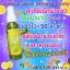 Ginseng Lemon Whitening Spray By Jeezz 60 ml. สเปรย์ฉีดผิวขาว โสมมะนาว thumbnail 7
