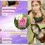 เสน่ห์นาง สูตรแรง x2 ตราย่าจันทร์ Sane nang Plus by Yachan Herb สมุนไพรสำหรับผู้หญิง เปลี่ยนคุณเป็นคนใหม่ ใน 7 วัน thumbnail 10
