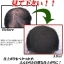 Hair Rich Volume Up Hair Spray by Moritomo 150 g. แฮร์ริช สเปรย์เพิ่มวอลุ่มเส้นผม สีดำ thumbnail 8