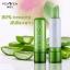 Aloe Vera 99% Soothing Gel Lipstick by Peinien ลิปบาล์ม อโล เวร่า thumbnail 5