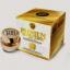 Voodoo Premium Booster White SYN-AKE 30 g. วูดู พรีเมี่ยม บูสเตอร์ ไวท์ thumbnail 1