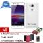 Huawei Y3II (Y32) 4G-LTE (White) แถมฟิล์มกันรอย,PowerBank thumbnail 1