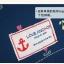 """กระเป๋าเป้สะพาย ยี่ห้อ Superlover สไตส์ญี่ปุ่น มีช่องใส่ Notebook14"""" สีน้ำเงินดอกไม้ (Pre-Order) thumbnail 18"""