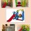 Sunny jumbo slide (rope) thumbnail 4