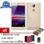 Huawei Y3II (Y32) 4G-LTE (Gold) แถมฟิล์มกันรอย,PowerBank thumbnail 1