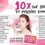 Fairy 10X Oil Control Paper by Fairy Fanatic แฟร์รี่ แผ่นซับมันชาร์โคล thumbnail 7