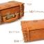 กระเป๋าหนังแท้ Miffy (เดินทางใบเล็ก) thumbnail 8