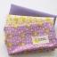 ผ้าคอตต้อนเกาหลีจัดเซต bebene (Violet) Three species ขนาด 27.5x45cm จำนวน 3 ชิ้น thumbnail 2