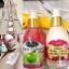Gluta Body Lotion + Apple Collagen Serum by งามพริ้ง 150+150 ml. โลชั่นกลูต้าวิตามินซีเข้มข้น + แอปเปิ้ลคอลลาเจนเซรั่ม (แพคคู่) thumbnail 6