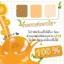 Vit C Soap by Three Brand 80 g. วิตซี โซพ สบู่ส้มสด ผิวเนียน มีออร่า thumbnail 12