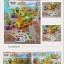 บล๊อคต่อ School Bus พร้อมการ์ดคำศัพท์ + ตัวอักษร A-Z thumbnail 1