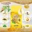 สบู่โสมคุณหญิง 80 g. Ginseng Herbal Soap ผิวขาวเนียน ละเอียด นุ่มนวล thumbnail 7