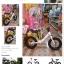 K-POP mini balance bike จักรยานทรงตัว thumbnail 2