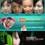 Panda Collagen Eye Mask by Liceko มาส์คใต้ตาคอลลาเจน แพนด้า Liceko – กล่องแดง thumbnail 5