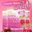 Super Nano Collagen Acerola Cherry x5 250,000 mg. คอลลาเจน + อะเซโรลา เชอร์รี่ เพื่อผิวสวยใส thumbnail 1