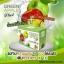 Vivi Green Apple Diet วีวี่ น้ำแอปเปิ้ลเขียว+น้ำแอปเปิ้ลแดง ผอม+ขาว ได้ลงตัว thumbnail 3