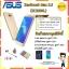 Asus Zenfone3 Max 5.5 นิ้ว 2016 RAM3GB (ZC553KL) แถมPowerBank+เคส+ฟิล์ม+ไม้เซลฟี่ thumbnail 3
