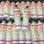 Pure Lotion by Jellys 200 ml. เพียว โลชั่น โลชั่นหัวเชื้อผิวขาว 100% thumbnail 7