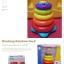 Stacking Rainbow Duck ชุด เป็ดน้อยสแต๊คสายรุ้ง 5 ห่ว thumbnail 1