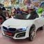 รถแบตเตอรี่ รุ่น LN5880 (ทรง BMW i8 Sport) thumbnail 4