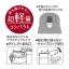 กระติกเก็บอุณหภูมิ Kanahei thumbnail 3