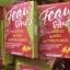 Feaw เฟี้ยว ผลิตภัณฑ์อาหารเสริมลดน้ำหนัก ใหม่ล่าสุด thumbnail 1
