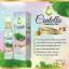 Centella Cleansing Gel 60 ml. เจลล้างหน้าสูตรเย็น thumbnail 5