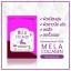Mela Collagen มีร่า คอลลาเจน จบทุกปัญหาผิวเสีย thumbnail 10