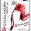 Donut Collagen 10,000 mg. โดนัท คอลลาเจน อาหารเสริมผิวขาว รสเชอร์รี่ thumbnail 4